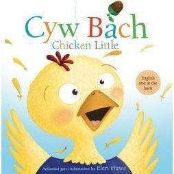 Cyw Bach / Chicken Little Oakley Graham