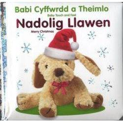 Babi Cyffwrdd a Theimlo: Nadolig Llawen / Baby Touch and Feel: Merry Christmas