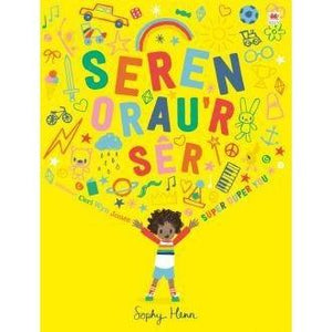 Seren Orau'r Sêr! / Super Duper You! Sophy Henn