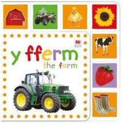 Fferm, Y / Farm, The