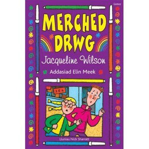 Merched Drwg