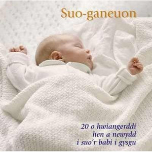 Sian James - Suo-Ganeuon
