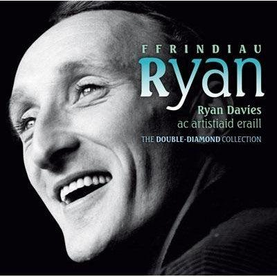 Various Artists - Ffrindiau Ryan