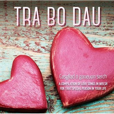 A Compilation of Love Songs - Tra Bo Dau