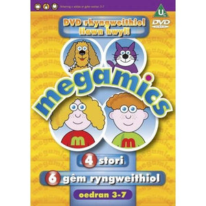 Megamics – Interactive