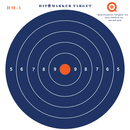 HM-1 - HITMARKER - Qualification Targets Inc