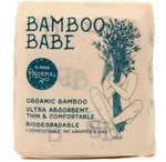 Organic Bamboo Pads - Normal