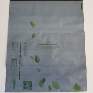 Compostable e~satchel™: Medium - 500 bags (wholesale)