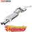 "Ford Falcon FG XR8 Sedan XFORCE Twin 2.5"" Catback Exhaust - Polished SS"