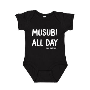 Musubi All Day - Black
