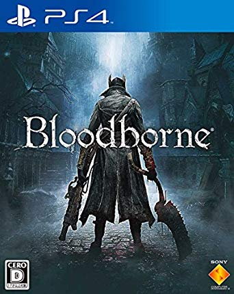 Bloodborne (PS4) - Game X Change