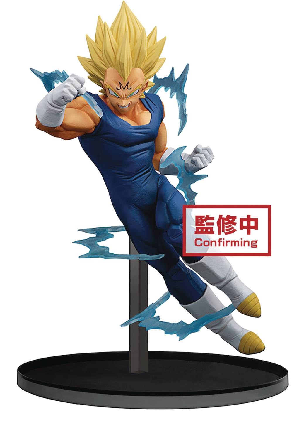 [Pre-Order] DRAGON BALL Z DOKKAN BATTLE COLLAB MAJIN VEGETA RELEASE 02/26/2020