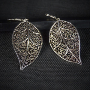 Designer German Silver Leaf Earrings