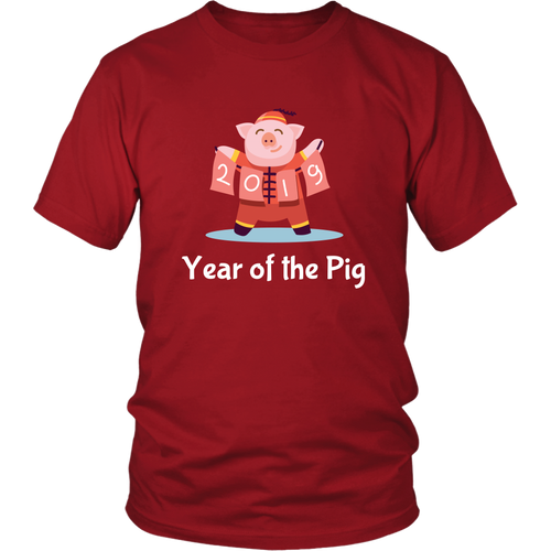 Year of the Pig T-Shirt 2019 Chinese New Year Zodiac Cute Tee - Hundredth Monkey Tees