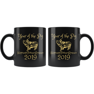 Year of the Pig Coffee Mug 2019 Chinese New Year Zodiac