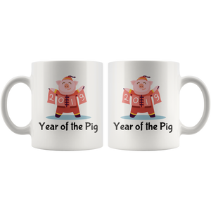 Year of the Pig Coffee Mug 2019 Chinese New Year Zodiac Cute - Hundredth Monkey Tees