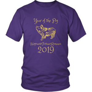 Year of the Pig Shirt 2019 Chinese New Year Zodiac T-shirt - Hundredth Monkey Tees