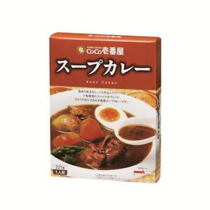 Cocoichi Curry Soup Curry Packets