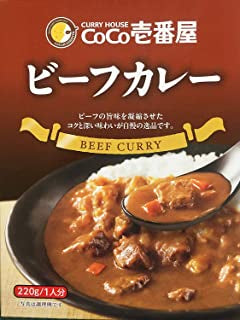 Cocoichi Curry Beef Packets