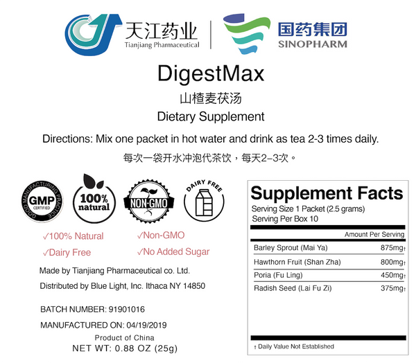 Shan Zha Mai Fu Tang - 山楂麦茯汤 - DigestMax Herbal Elixir