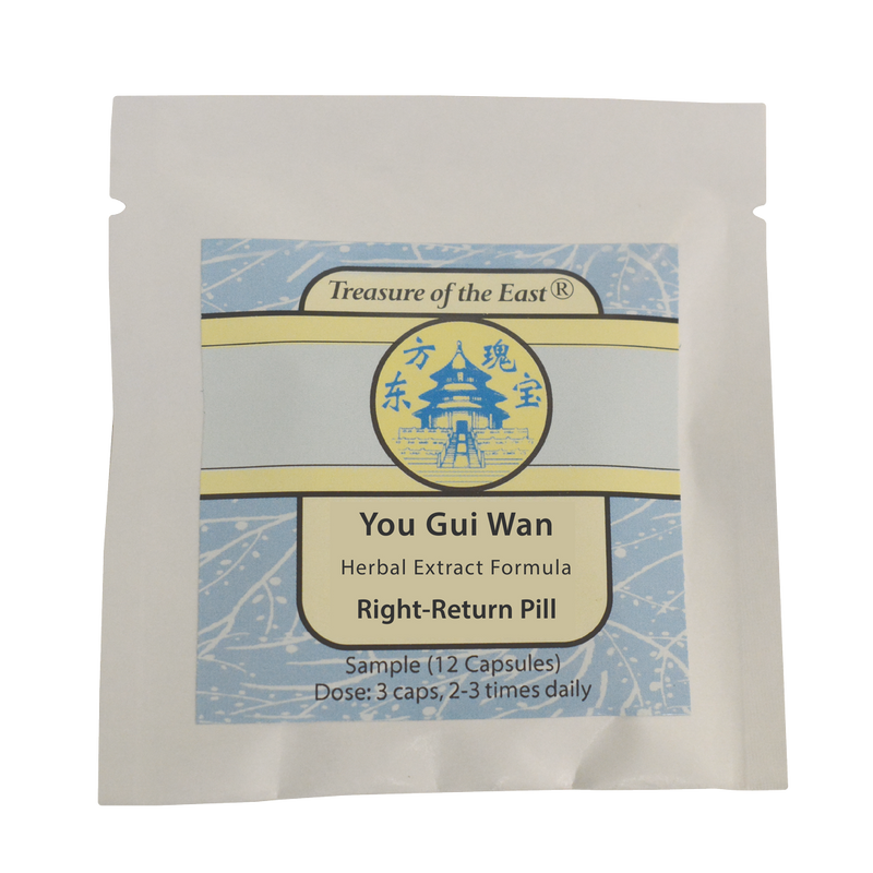 Sample of You Gui Wan (Capsules)