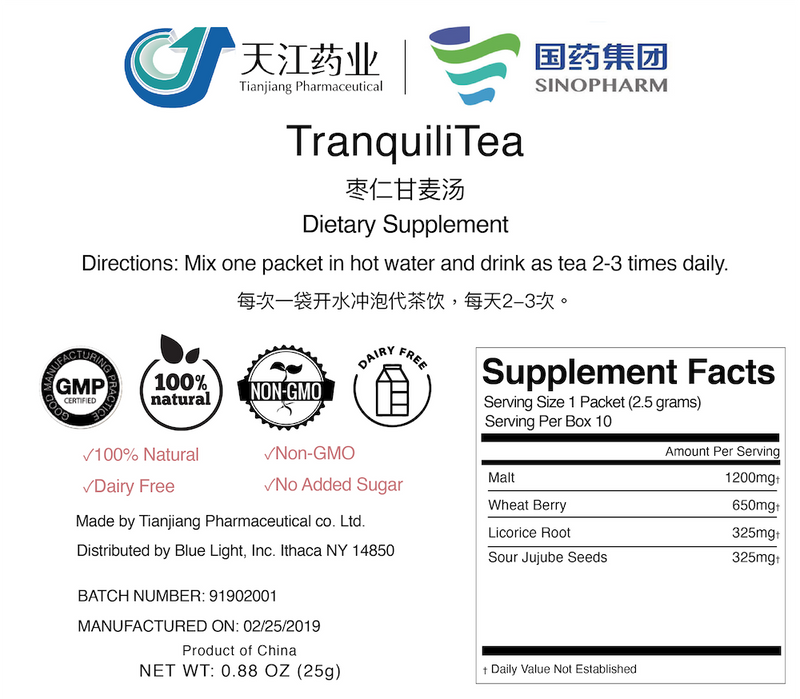 Zao Ren Gan Mai Tang - 枣仁甘麦汤 - TranquiliTea Herbal Elixir