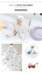 Bebenuvo Hygiene Ice Blanket/Swaddle Wrap - Busy Life