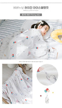 Load image into Gallery viewer, Bebenuvo Hygiene Ice Blanket/Swaddle Wrap - Flying Elly