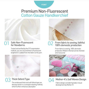 Mother-K Non fluorescent gauze handkerchief set Cotton Mint (10 sheets)