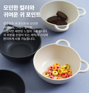 Animal Cereal Bowl - Cat, Bear & Rabbit (with or without lid)