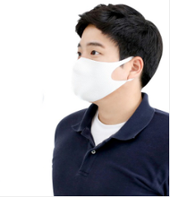 Load image into Gallery viewer, Reusable Ion Infused Face Mask (Adult) - Fashion Type