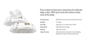 Mother-K Dry Tissue 100% Cotton (10x15pcs)