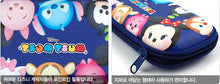 Load image into Gallery viewer, Tsum Tsum Pencil Case