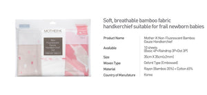 Mother-K Non fluorescent gauze handkerchief set Bamboo Pink (10 sheets)