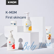 Load image into Gallery viewer, K-Mom First Extra Moisture Cream (50mL)