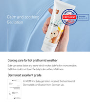 Load image into Gallery viewer, K-Mom First Skincare Summer Moisture Set (Body Wash, Lotion & Gel Lotion)
