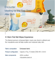 Load image into Gallery viewer, K-Mom First wet wipes Meeting (70 sheets)