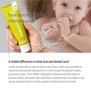 K-mom Kids Toothpaste - Low Fluoride (50g)
