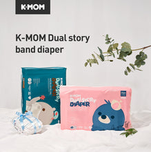 Load image into Gallery viewer, K-Mom Dual Story Diapers/Nappies Size M 6-11kg - 2 Packs (120pcs)