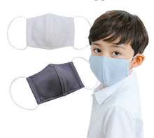 Load image into Gallery viewer, Reusable Ion Infused Face Mask (Child) - Regular Type (with adjustable ear loop)