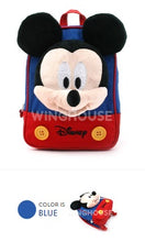 Load image into Gallery viewer, MICKEY Finger Safety Harness Backpack