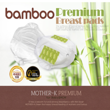 Load image into Gallery viewer, Mother-K Disposable Premium Bamboo Breast Pads (32pcs)