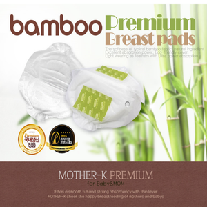 Mother-K Disposable Premium Bamboo Breast Pads (32pcs)