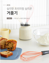Load image into Gallery viewer, Premium Silicone Utensil Set (Made in Korea)