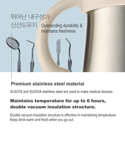 Mother-K Hug Insulated Thermos Stainless Steel Straw Bottle (350mL) & Hug Straw Refill Set