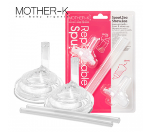 Mother-K PPSU Straw Bottle 300mL (Cream) & Replacement Spout & Straw (2P) Set