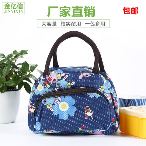 Factory direct waterproof printing women's portable mother handbag folding shopping bag Oxford lunch bag wholesale