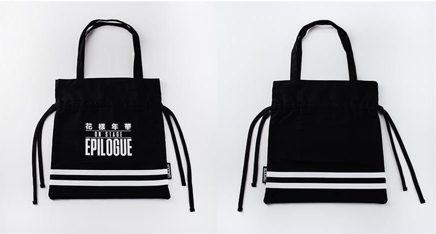 BTS Epilogue Shoulder Bag