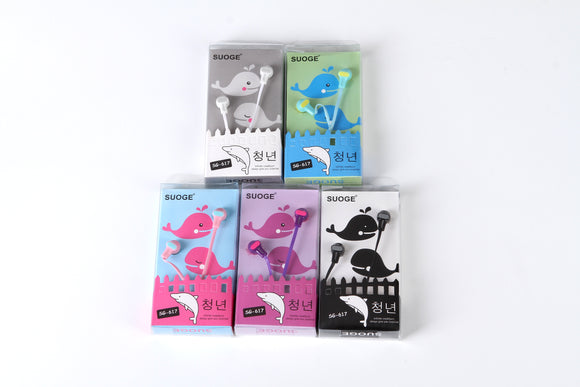 EARPHONE B 20 PCS/PK