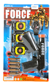 "7.5"" AIR GUN WITH HOSLTER SET 12PCS/PK"